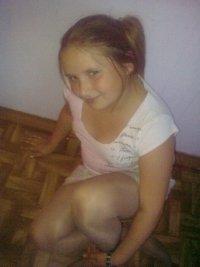 Виолетта Фортус, 7 мая , Санкт-Петербург, id41458373