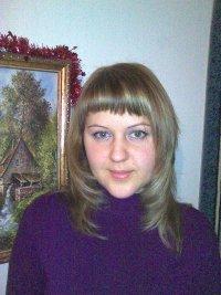 Любовь Титаренко, 14 февраля , Анапа, id70019001