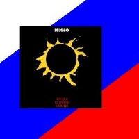 Александр Пушкин, 28 октября , Санкт-Петербург, id77304896