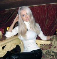 Кристина Жукова, 5 сентября 1991, Киев, id88593906