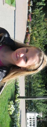 Аленка Романовна, 10 января , Одесса, id116387359