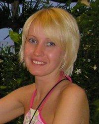 Людмила Проняева, 6 июля 1985, Екатеринбург, id34680483