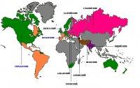В индоевропейскую семью языков входят по крайней мере двенадцать групп языков.