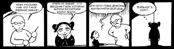 Комиксы X_30c5e604