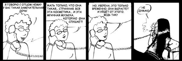 Комиксы X_5a53c138