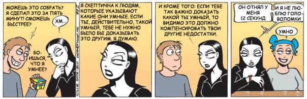 Комиксы X_eca8eea6