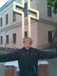 Иван Домнин, 27 сентября 1994, Пермь, id43009651