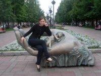 Марина Антюшова, 2 апреля 1993, Екатеринбург, id48922159