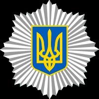 Максим Данилов, 4 апреля 1991, Тернополь, id56895448