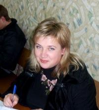 Алена Букина, 23 сентября , Вознесенск, id102833757