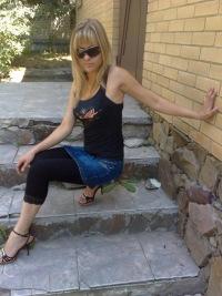 Ксюша Лазарева, 10 ноября , Чита, id122682036