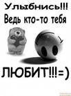 Екатерина Мельникова, 2 января , Екатеринбург, id125001490