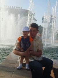 Александр Житов, 4 апреля 1984, Иркутск, id125370342