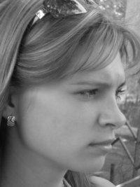 Александра Самохвалова, 17 июля , Ола, id27666850