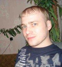 Евгений Прокопенко, 31 июля 1982, Амурск, id57693614