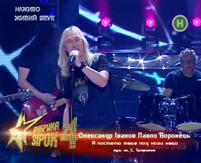 http://cs668.vkontakte.ru/u94979882/141407613/y_1f5a4514.jpg
