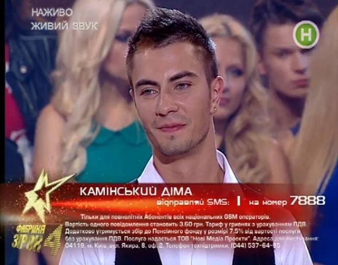 http://cs668.vkontakte.ru/u94979882/141407613/y_be0df87c.jpg