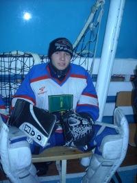 Александр Калинин, 1 июля 1993, Прокопьевск, id113980720