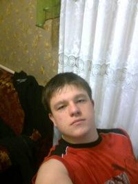 Максим Троцюк, 29 апреля , Кобрин, id116021297