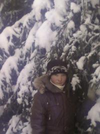 Розалина Сахипова, 3 марта 1991, Нефтекамск, id120144291