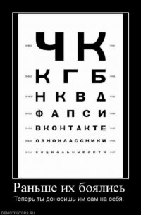 Еремей Умганго, 23 июля , Москва, id14763910