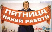 Анатолий Сирецкий