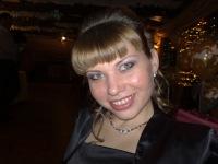 Таня Харитоненко, 20 сентября 1985, Сочи, id22825257