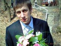 Денис Богатыренко, 23 декабря , Фастов, id35036432
