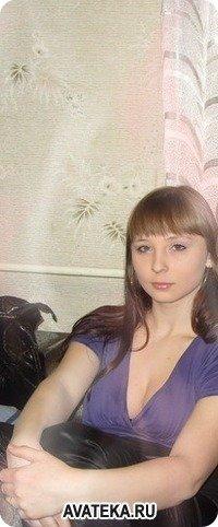 Алина Загидуллина, 28 августа , Казань, id36500169