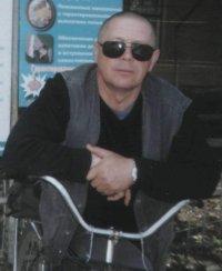Анатолий Иванченко, 26 октября 1955, Красногвардейское, id40052583