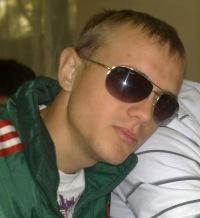 Roman Ursu, Кишинёв