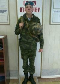 Анатолий Максимов, 5 ноября 1990, Электросталь, id70315494