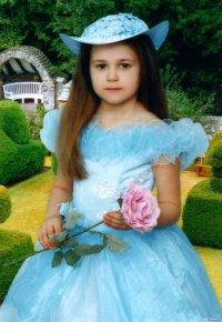 Настуся Олефиренко, 11 сентября , Киев, id88102192