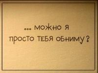 ..она..одна... ..в..сети**, 21 июля , Санкт-Петербург, id122765113