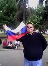 Юрий Пивоваров, 8 июня 1987, Челябинск, id125337115