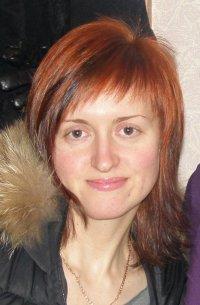 Нина Луговец, 18 мая 1988, Днепропетровск, id28378293