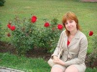 Ирина Евдокимова, 14 ноября 1978, Рязань, id37409291