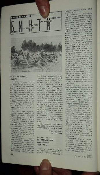 Александр Макаров | Нижний Новгород