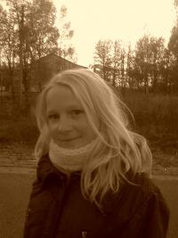 Оксана Игнатенко, 27 декабря , Могилев, id106407352