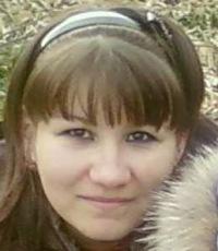 Наиля Габидуллина, 22 сентября 1984, Великий Бурлук, id118794129