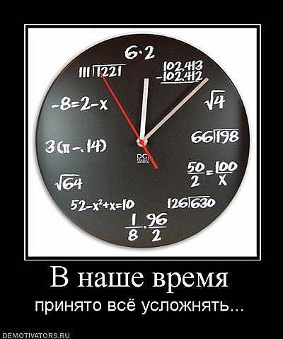 http://cs671.vkontakte.ru/u3007562/106566573/x_458aac36.jpg