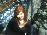 Татьяна Птицина, 10 апреля 1986, Самара, id33380237