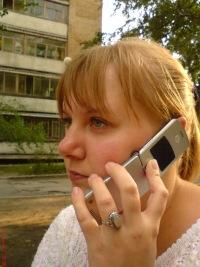 Лариса Макарова, 27 июля , Тольятти, id106874860