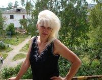 Ирина Галимова, 2 июня , Петрозаводск, id42044024