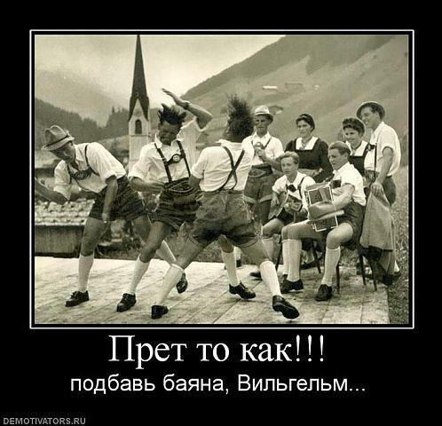 31 декабря клубы москвы:
