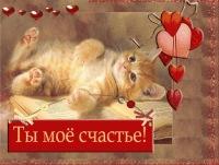 Фекла Проклова, 24 августа , Якутск, id100384754