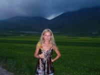 Наталья Сальникова, 21 ноября , Москва, id100671025