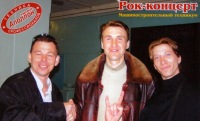Виктор Ануфриев, 12 декабря 1991, Раменское, id113407547