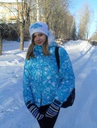 Инга Дмитриева, 21 июля , Новоуральск, id122765116