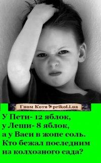 Вася Иванченко, id27030484